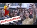 Los secretos de la premiere en Madrid! TiniPremiereMadrid | TINI