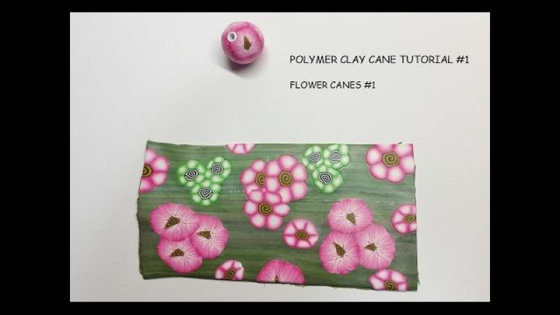 Polymer Clay Flower Cane Tutorial