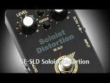 Artec SE-SLD Soloist Distortion Sound Sample