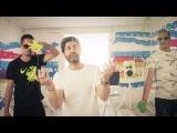 John Mamann Feat Lartiste &amp Rim'K - J'suis Comme Toi (Ya Rayah) - Clip Officiel