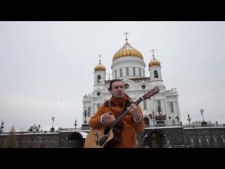 Антон Бельский - Два облака
