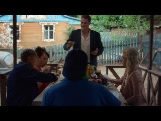 Жених (2016) смотреть онлайн фильм. Хорошее качество HD 720