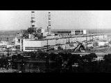 Хроника аварии на 4 блоке ЧАЭС (2 часть День 26 апреля)