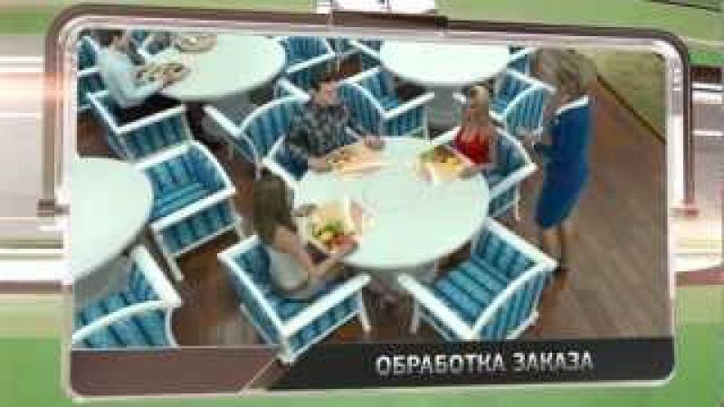 Dahir Insaat: Futuristic Restaurant (in Russian)
