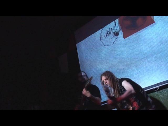 Dorblue идеальный басист
