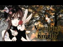[Mimi] Vampire Knight - Futatsu no Kodou to Akai Tsumi [german FanCover]