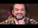 Ф.Киркоров в концерте Укупника