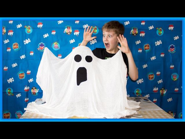Делаем Привидение из Марли своими руками. Призрак на Хэллоуин. Умник-Разумник