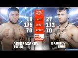 Султан Абдуразаков vs. Тимур Бадриев / Sultan Abdurazakov vs. Timur Badriev