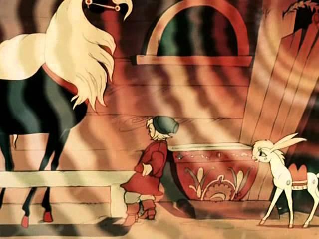 Конёк горбунок 1947 мультфильм фэнтези семейный