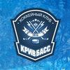 """ХК """"КРИВБАСС"""" - официальная группа!"""