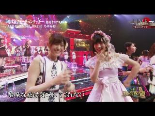 AKB48+NMB48+HKT48+Nogizaka46 - Koi Suru Fortune Cookie (161205 Nihon Yuusen Taishou)