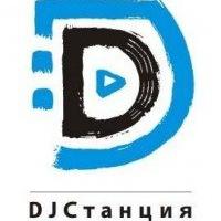 Логотип DJStation.ru