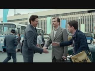 Retro-Bus (и не только) в эпизодах фильма