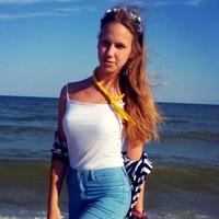 Александра Верпатова