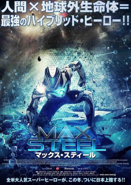 «Люди Икс: Эволюция» — 2000 - 2003