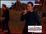 Savage Garden — Break me shake me (BRIDGE TV)