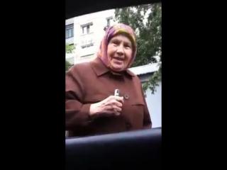 Красивое видео про бабушку мусульманку 1 часть