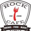 Rock Cafe (Рок Кафе)