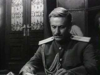 Адъютант его превосходительства (мини-сериал) (1969). 5ч.