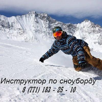 Айдар Габдулхаков