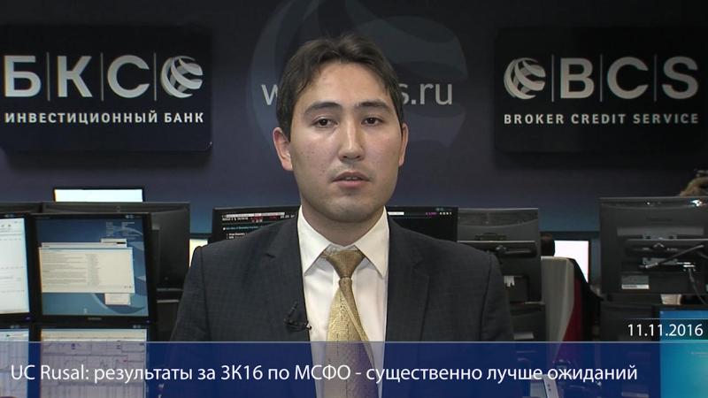 11.11.2016.Ильдар Кагарманов