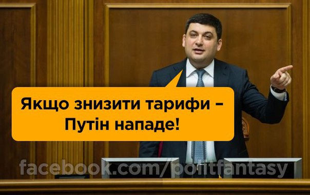 """""""Нафтогаз"""" готов вернуться к трехсторонним переговорам с """"Газпромом"""" об условиях поставок российского газа - Цензор.НЕТ 3107"""