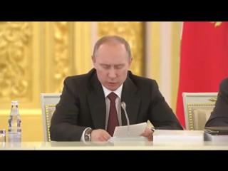 3 Президент РФ Владимир Путин о возрождении системы ГТО