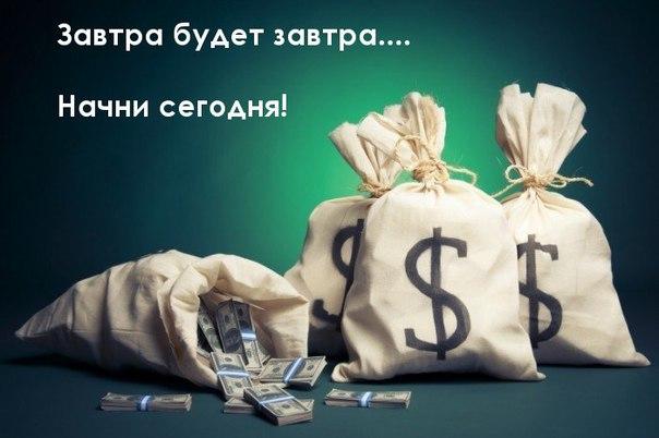 I Make Money Daily!