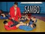 Самбо Мастер-Класс