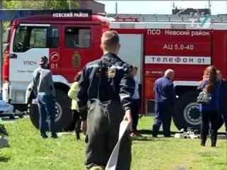 В Невском районе прошёл II Cлёт юных огнеборцев 18.05.16