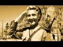 Станица - Едут,едут по Берлину наши казаки...