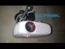 Обзор LED проектора LG PW600g и экрана DIGIS 4303