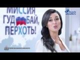 Реклама с Анастасией Заворотнюк Head&ampShoulders