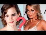 ХАРЛИ КВИНН и ГЕРМИОНА ЛЕСБИЯНКИ! СОВМЕСТНЫЕ СЪЁМКИ (Margot Robbie и Emma Watson)