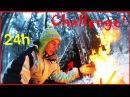 24h Challenge Ніч в лісі, Збудував берлогу, Виживання