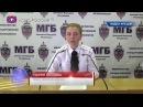 В ДНР задержана экстремистка из ОУН