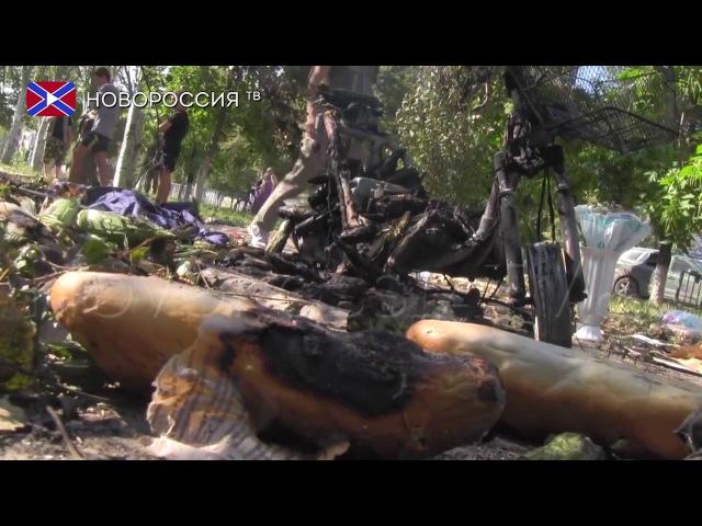 Военные преступления Украины. Вика Мирошниченко - несбывшиеся мечты