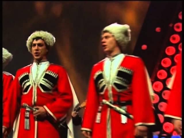 Кубанский казачий хор п у В Захарченко Когда мы были на войне