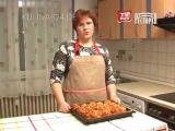 Рыбные каштаны - Kulinar24TV