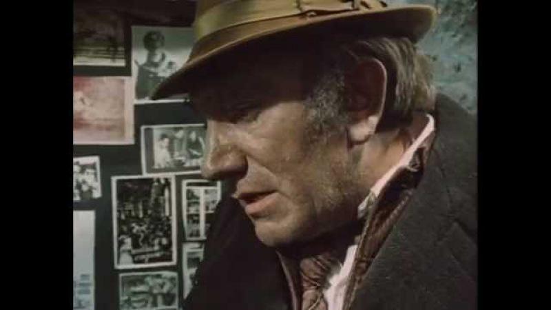 Место встречи изменить нельзя. 5 серия (1979)
