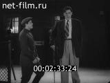 Они знали Маяковского (Николай Черкасов)-5