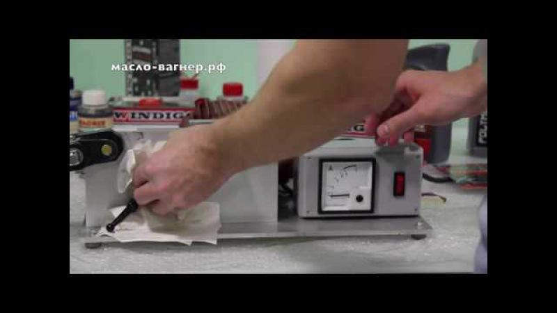 Тест присадки Хадо и микрокерамики WINDIGO