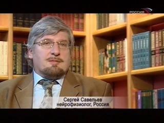 С.В. Савельев на телеканале Россия в фильме Химия любви.