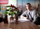 Отзыв Александра Яловенко о работе AnyWay Cherkasy