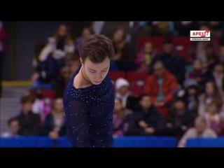 Dmitri ALIEV FP ― Russia Nationals 2017