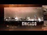 Рождение мафии: Чикаго 2 сезон 6 серия  The Making of the Mob: Chicago (2016) - Видео Dailymotion