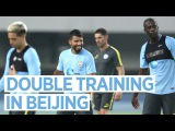 DOUBLE TRAINING IN BEIJING! | Manchester City Pre-Season 2016/17