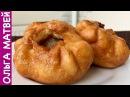 Блогер GConstr в восторге Беляши с Мясом Вкусный Домашний Рецепт Сочные и Нежные От Ольги Матвея