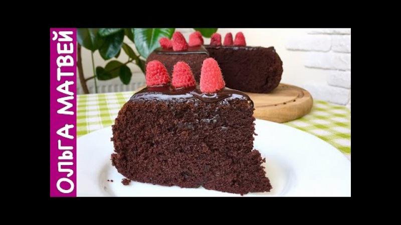 Очень Простой Шоколадный Торт на Раз, Два, Три   How to Make Easy Chocolate Cake, English Subtitles
